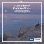 管弦楽伴奏付き歌曲集 ベーゲマン、タウスク&北西ドイツ・フィル