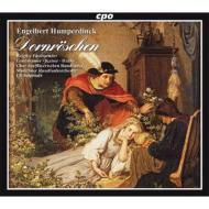 『いばら姫』全曲 シルマー&ミュンヘン放送管(2008 ステレオ)(2CD)