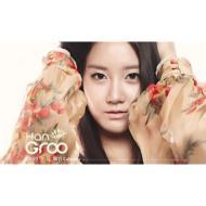1st Mini Album: Groo One
