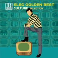 Golden Best-Culture Selection-Elec