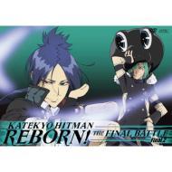 �ƒ닳�t�q�b�g�}��REBORN! ��������� �yFinal.2�z
