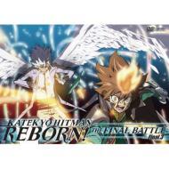 �ƒ닳�t�q�b�g�}��REBORN! ��������� �yFinal.3�z
