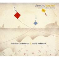 Gismonti Pascoal -A Musica De Egberto E Hermeto