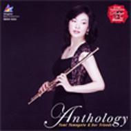 Anthology: 荘村清志(G)古澤巌(Vn)加藤昌則(P)