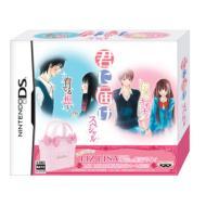 Kimi ni Todoke -Tsutaeru Kimochi -Premium Pack