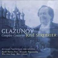 協奏曲全集 セレブリエール&ロシア・ナショナル管、ロマノフスキー、ウェン=シン・ヤン、パイン、他(2CD)