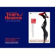 天国の涙: Tears Of Heaven (English Version)