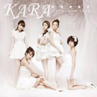KARA/ジェットコースターラブ (Ltd)(B)