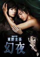 �A���h���}W ����\�� ���� DVD-BOX