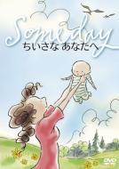 �������Ȃ��Ȃ��� �`Someday�`
