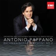 ラフマニノフ:交響曲第2番、リャードフ:魔法にかけられた湖 パッパーノ&聖チェチーリア国立音楽院管弦楽団