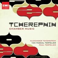室内楽、ピアノ曲集、歌曲集 チェレプニン、トルトゥリエ、ゲッダ、他(2CD)