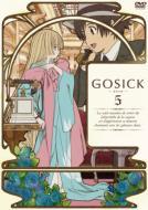 GOSICK-ゴシック− DVD特装版 第5巻