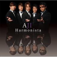Harmonista