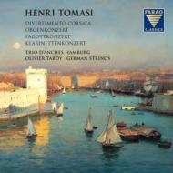 コルシカ喜遊曲、管楽器のための協奏曲集 ハンブルク木管三重奏団、タルディ&ジャーマン・ストリングス