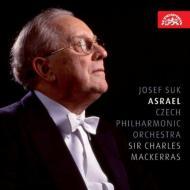 アスラエル交響曲 マッケラス&チェコ・フィル