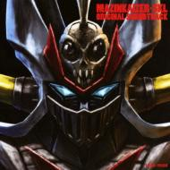 オリジナルアニメ『マジンカイザーSKL』オリジナルサウンドトラック