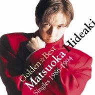 GOLDEN☆BEST 松岡英明〜シングルズ 1986-1994〜
