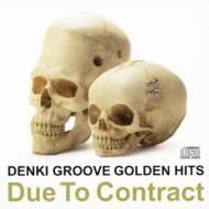 電気グルーヴのゴールデンヒッツ 〜Due To Contract