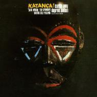 Katanga (180グラム重量盤)