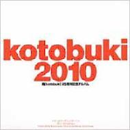 Kotobuki2010