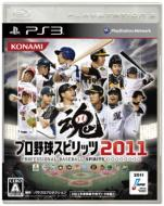 Professional Baseball Spirits 2011