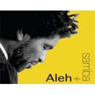 Aleh +Samba