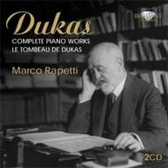 デュカス:ピアノ曲全集、様々な作曲家による「ポール・デュカスの墓」 ラペッティ(2CD)
