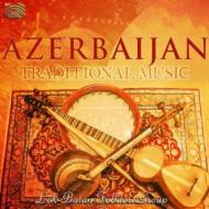 Azerbaijan -Traditional Music