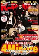 K-POP GIRLS VOL.3 BEST MOOK SERIES