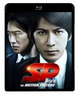 SP 野望篇 Blu-ray 通常版
