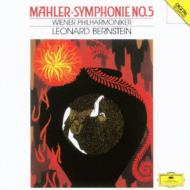 交響曲第5番 バーンスタイン&ウィーン・フィル