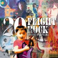 20 FLIGHT ROCK 〜YOSHIKI FUKUYAMA SELECTED WORKS〜
