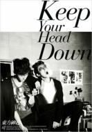 Keep Your Head Down (Japan License Edition)