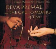 Tibetan Mantras