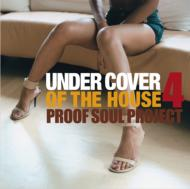 Under Cover Of The House 4