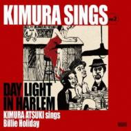 KIMURA SINGS vol.2 DAY LIGHT IN HARLEM KIMURA ATSUKI sings Billie Holiday