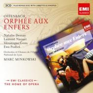 『天国と地獄』全曲 ミンコフスキ&リヨン歌劇場、デセイ、ナウリ、他(1997 ステレオ)(2CD)