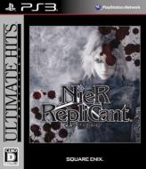 ULTIMATE HITS NieR RepliCant