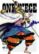 ONE PIECE/One Piece Log Collection God (Ltd)