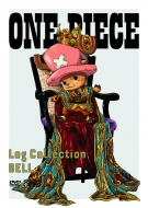 ONE PIECE/One Piece Log Collection Bell (Ltd)