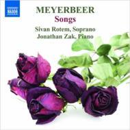 Lieder Vol.1: Rotem(S)J.zak(P)