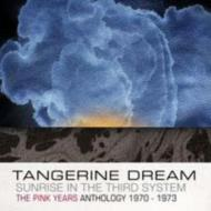 Sunrise In The Third System: Pink Years Anthology 1970-73