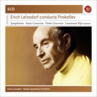 交響曲集、協奏曲集 ラインスドルフ&ボストン交響楽団、ブラウニング、パールマン、フリードマン(6CD限定盤)