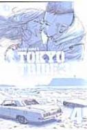 TOKYO TRIBE 3 4 �o�[�Y�R�~�b�N�X�f���b�N�X