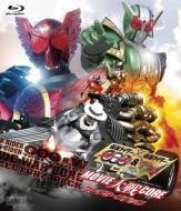 仮面ライダー×仮面ライダーOOO(オーズ)&W(ダブル) feat.スカル MOVIE大戦CORE コレクターズパック[Blu-ray]