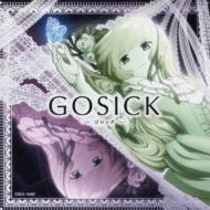 TVアニメ「GOSICK-ゴシック-」エンディング・テーマ(仮)