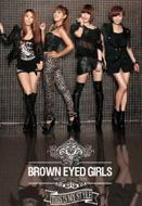 HMV&BOOKS onlineBROWN EYED GIRLS/This Is My Style (Ltd)