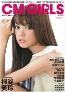 B.L.T.編集部/B.l.t.cm Girls Vol.2 Tokyonews Mook