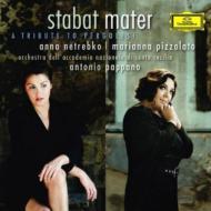 スターバト・マーテル、カンタータ『オルフェオ』、他 ネトレプコ、ピッツォラート、パッパーノ&聖チェチーリア国立音楽院管弦楽団